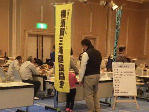 横須賀三浦建設協会月別アーカイブ: 2018年3月青色申告会からのお知らせ第12回プラザフェスタ~ものづくり体験教室~に参加しました「健康教室」を開催しました